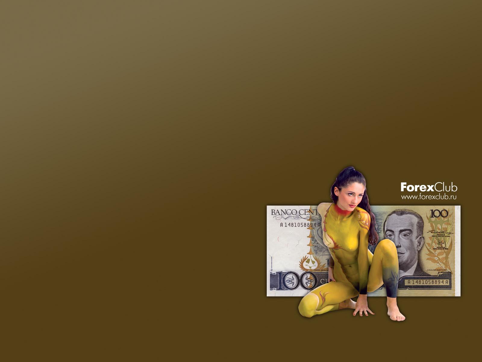 Обои форекс клуб форекс балансовый угол ганна
