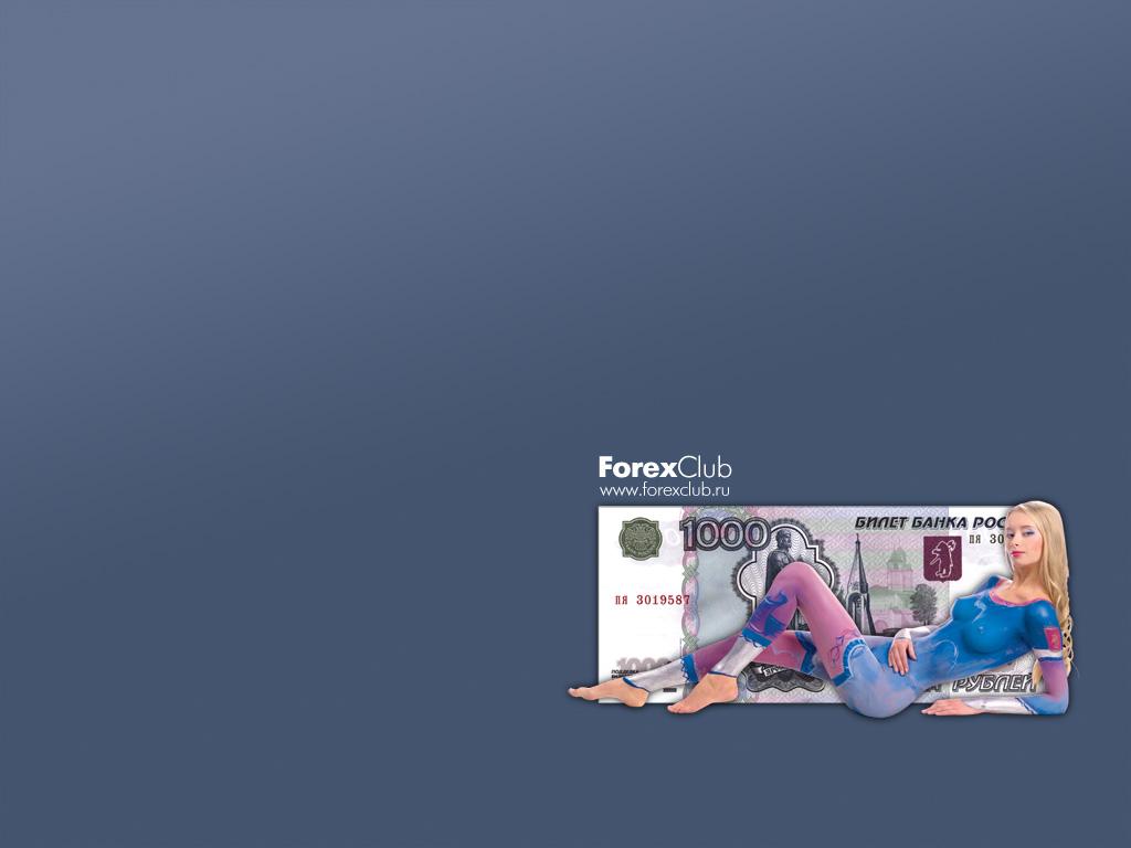 Forex обои на рабочий новогодние акции forex